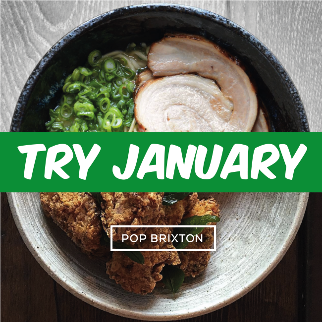 Try January at Pop!1